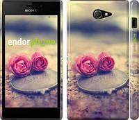 """Чехол на Sony Xperia M2 D2305 Две розы """"698c-60"""""""