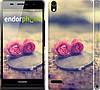 "Чехол на Huawei Ascend P6 Две розы ""698c-39"""