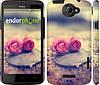 """Чехол на HTC One X Две розы """"698c-42"""""""