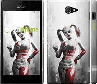 "Чехол на Sony Xperia M2 dual D2302 Batman. Arkham city. Harley ""610c-61"""
