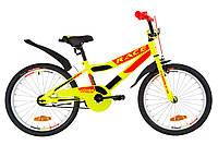 """Велосипед 20"""" Formula RACE  усилен.   рама-10,5"""" St желто-оранжевый  с крылом Pl 2019"""