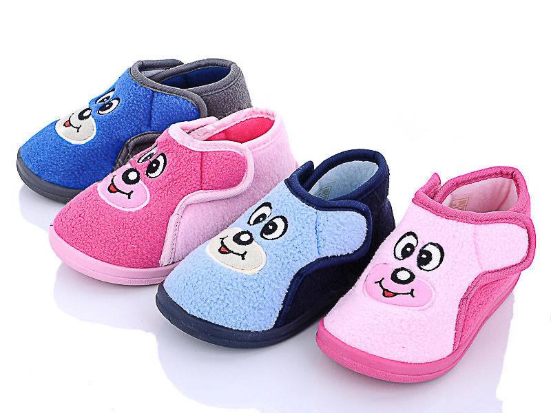 Детские утеплённые  тапочки Slipers  размер 19(Синие)