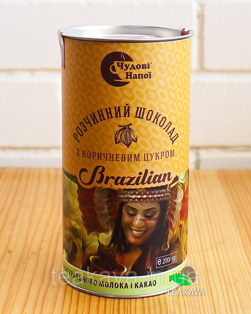 Горячий шоколад с коричневым сахаром Brazilian, 200 г (тубус)