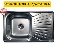 Кухонная мойка (врезная) GALATI CONSTANTA TEXTURA