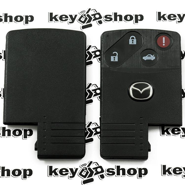 Корпус смарт ключа Mazda (Мазда) 3 кнопки + 1 (panic), (без лезвия)