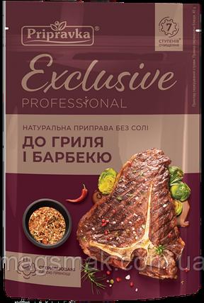 Приправа Exclusive (Эксклюзив) для гриля и барбекю без соли , 40 г., фото 2