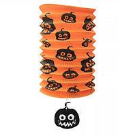 Фонарики Тыква Декор бумажный для Хэллоуина