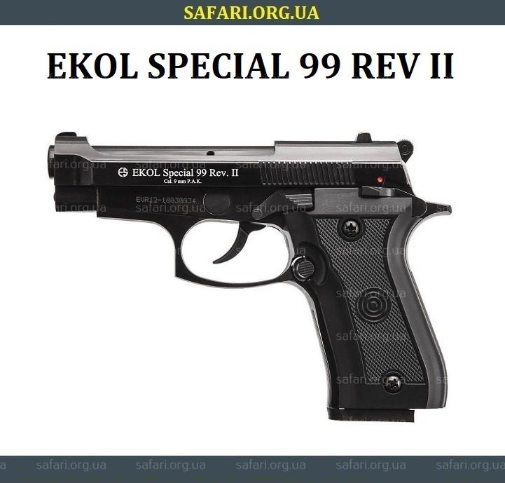 Стартовый пистолет Ekol Special 99 Rev II (Black)