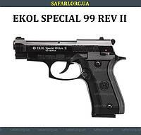Стартовый пистолет Ekol Special 99 Rev II (черный)