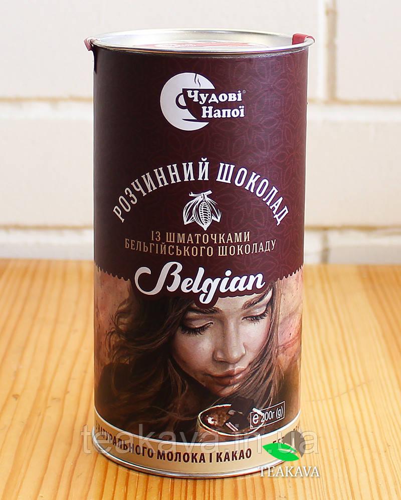 Гарячий шоколад Чудові напої Belgian з шматочками бельгійського шоколаду, 200 г (тубус)