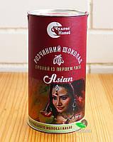 Горячий шоколад пряный с перцем чили Asian, 200 г (тубус)