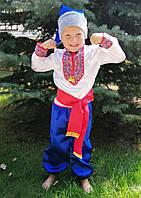 Детский костюм Казак для детей 4,5,6,7,8 лет. Костюм карнавальный Козак, Украинец для мальчика