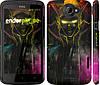 "Чехол на HTC One X Dota 2 art ""2768c-42"""