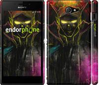 "Чехол на Sony Xperia M2 D2305 Dota 2 art ""2768c-60"""
