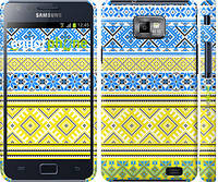"Чехол на Samsung Galaxy S2 Plus i9105 Вышиванка 40 ""1174c-71"""