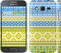 "Чехол на Samsung Galaxy Core Prime G360H Вышиванка 40 ""1174c-76"""