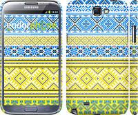 "Чехол на Samsung Galaxy Note 2 N7100 Вышиванка 40 ""1174c-17"""