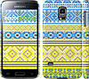 "Чехол на Samsung Galaxy S5 mini G800H Вышиванка 40 ""1174c-44"""