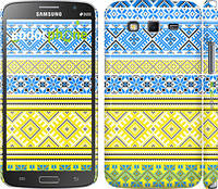"Чехол на Samsung Galaxy Grand 2 G7102 Вышиванка 40 ""1174c-41"""