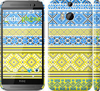 "Чехол на HTC One M8 dual sim Вышиванка 40 ""1174c-55"""