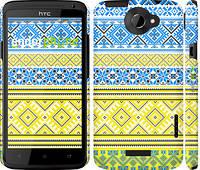 """Чехол на HTC One X Вышиванка 40 """"1174c-42"""""""