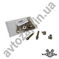 Ремкомплект регулировки света фар ВАЗ 2101-06 (винты ,гайки)     42031