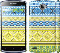 """Чехол на Lenovo S920 Вышиванка 40 """"1174c-53"""""""