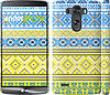 """Чехол на LG G3 D855 Вышиванка 40 """"1174c-47"""""""