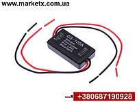 Контроллер мигающий стоп-сигнала GS-100A