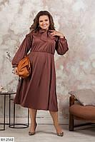 Платье женское - Цифира