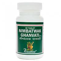 Новинка від Punarvasu Ним (Nimbatwak) - потужний імуномодулятор з вираженим антисептичним і очисними властивостями