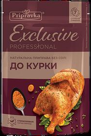 Приправа Exclusive (Эксклюзив) для курицы без соли, 50 г.
