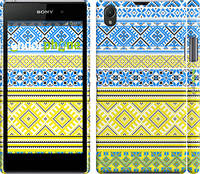 """Чехол на Sony Xperia Z1 C6902 Вышиванка 40 """"1174c-38"""""""