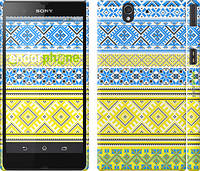 """Чехол на Sony Xperia Z C6602 Вышиванка 40 """"1174c-40"""""""