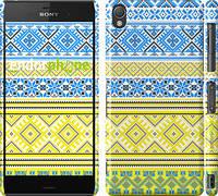 """Чехол на Sony Xperia Z3 D6603 Вышиванка 40 """"1174c-58"""""""