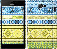 """Чехол на Sony Xperia M2 dual D2302 Вышиванка 40 """"1174c-61"""""""