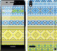 "Чехол на Huawei Ascend P6 Вышиванка 40 ""1174c-39"""