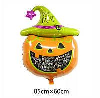 Шарики фольга Тыква в шляпе для Хэллоуина, фото 1