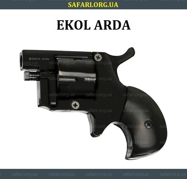 Стартовый револьвер Ekol Arda (black)