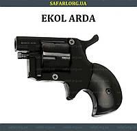 Стартовый револьвер Ekol Arda (черный)