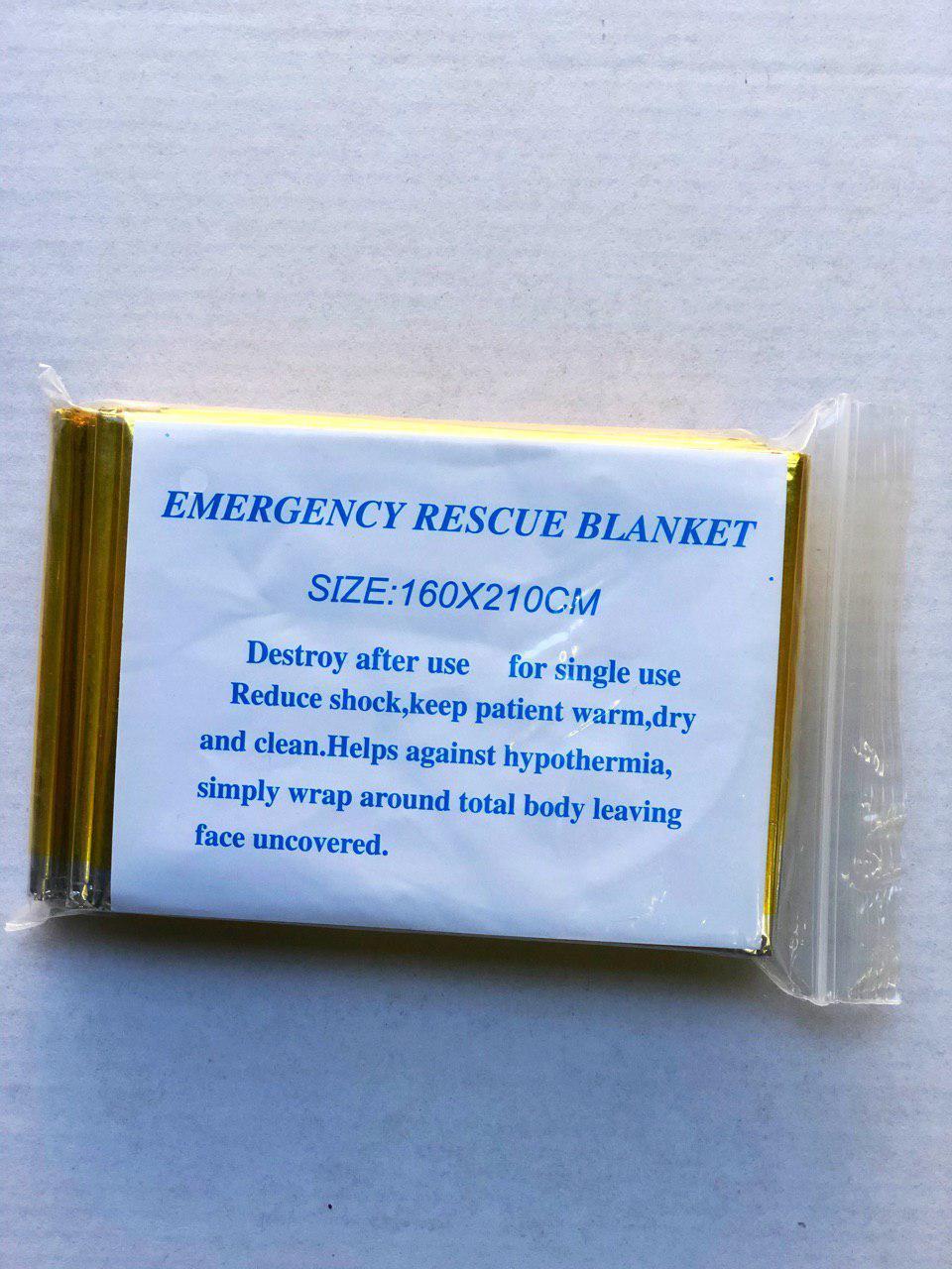 Спасательное покрывало (Rescue blanket)