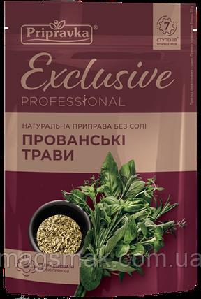 Приправа Exclusive (Эксклюзив) Прованские травы , 30 г., фото 2