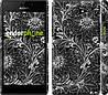 """Чехол на Sony Xperia M2 dual D2302 Чёрно-белая хохлома """"1092c-61"""""""