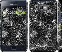 """Чехол на Samsung Galaxy S2 Plus i9105 Чёрно-белая хохлома """"1092c-71"""""""