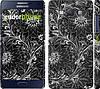 "Чехол на Samsung Galaxy A5 A500H Чёрно-белая хохлома ""1092c-73"""