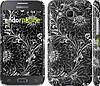 "Чехол на Samsung Galaxy Core Prime G360H Чёрно-белая хохлома ""1092c-76"""