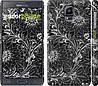 "Чехол на Samsung Galaxy Note 4 N910H Чёрно-белая хохлома ""1092c-64"""