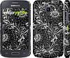"Чехол на Samsung Galaxy Ace 3 Duos s7272 Чёрно-белая хохлома ""1092c-33"""
