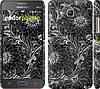 "Чехол на Samsung Galaxy Grand Prime G530H Чёрно-белая хохлома ""1092c-74"""