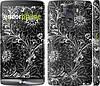 """Чехол на LG G3 D855 Чёрно-белая хохлома """"1092c-47"""""""